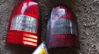 Задний фонарь на Mazda MPV правый за 7 000 тг. в Алматы