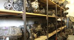 Контрактные двигателя акпп Европа Япония. Авторазбор контрактных запчастей. в Усть-Каменогорск – фото 2