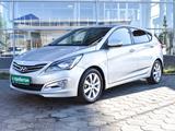 Hyundai Solaris 2014 года за 3 950 000 тг. в Уральск – фото 3