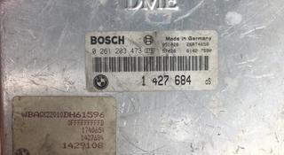 Блок управления двигателем БМВ Е38, Е31 750iL за 45 000 тг. в Алматы