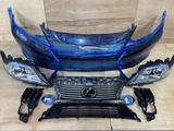Обвес в сборе на Lexus Es за 18 000 тг. в Алматы