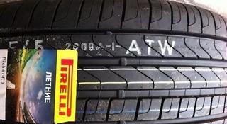 Pirelli 225/55r17 Cinturato p7 за 50 000 тг. в Алматы