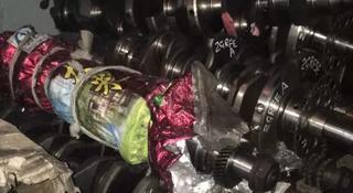 Коленвал двигатель 1vd 4.5Л Toyota Land Cruiser 200 Тойота Ленд… за 777 777 тг. в Алматы
