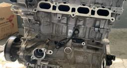 Двигатель G4NA 2.0 за 800 000 тг. в Шымкент