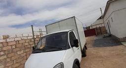 ГАЗ ГАЗель 2010 года за 2 000 000 тг. в Актау