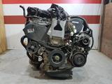 1MZ fe Мотор Lexus RX300 Двигатель (лексус рх300) 3.0 л… за 69 112 тг. в Алматы