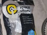 Сайлентблок рычага за 40 000 тг. в Алматы – фото 5