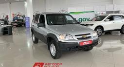 Chevrolet Niva 2018 года за 4 150 000 тг. в Павлодар – фото 2