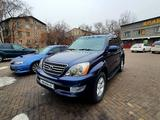 Lexus GX 470 2004 года за 8 100 000 тг. в Алматы