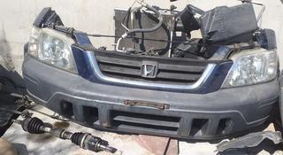 Honda CRV морда за 777 тг. в Алматы