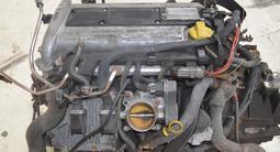 Двигатель opel zafira за 99 000 тг. в Актобе
