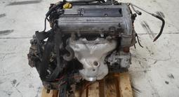 Двигатель opel zafira за 99 000 тг. в Актобе – фото 3