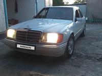 Mercedes-Benz E 260 1992 года за 2 150 000 тг. в Алматы