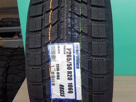 Шины Toyo 265/50/r20 GSI5 за 62 000 тг. в Алматы