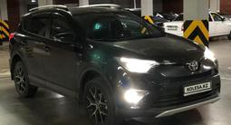 Toyota RAV 4 2019 года за 14 000 000 тг. в Нур-Султан (Астана)