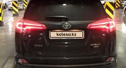 Toyota RAV 4 2019 года за 14 000 000 тг. в Нур-Султан (Астана) – фото 4