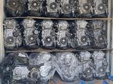 Мотор 2AZ — fe АКПП коробка toyota camry (тойота камри) за 201 102 тг. в Алматы – фото 3