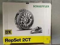Сцепление в сборе для DSG7 LuK RepSet 2CT для Audi… за 155 000 тг. в Караганда