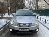 Subaru Outback 2011 года за 6 100 000 тг. в Алматы