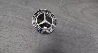 Эмблема-Значек на капот Mercedes-Benz G-Класс за 55 000 тг. в Алматы