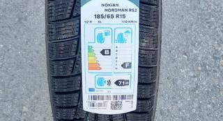 185/65 R 15 92 R NOKIAN NORDMAN RS2 XL зимние не шипованные шины. за 18 400 тг. в Алматы
