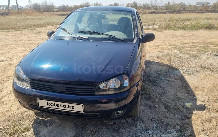 ВАЗ (Lada) Kalina 1119 (хэтчбек) 2008 года за 950 000 тг. в Уральск