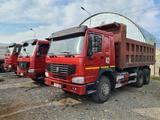 Howo 2014 года за 13 000 000 тг. в Алматы – фото 2