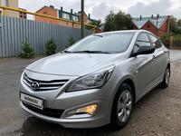 Hyundai Accent 2014 года за 4 400 000 тг. в Костанай