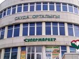 Автострахование + техосмотр в Нур-Султан (Астана)