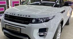 Land Rover Range Rover Evoque 2013 года за 14 900 039 тг. в Алматы – фото 3