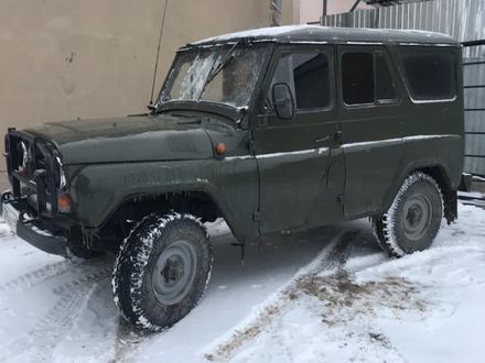 УАЗ 469 1971 года за 700 000 тг. в Кызылорда