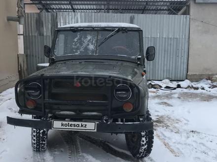 УАЗ 469 1971 года за 700 000 тг. в Кызылорда – фото 4