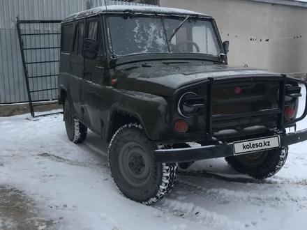 УАЗ 469 1971 года за 700 000 тг. в Кызылорда – фото 5
