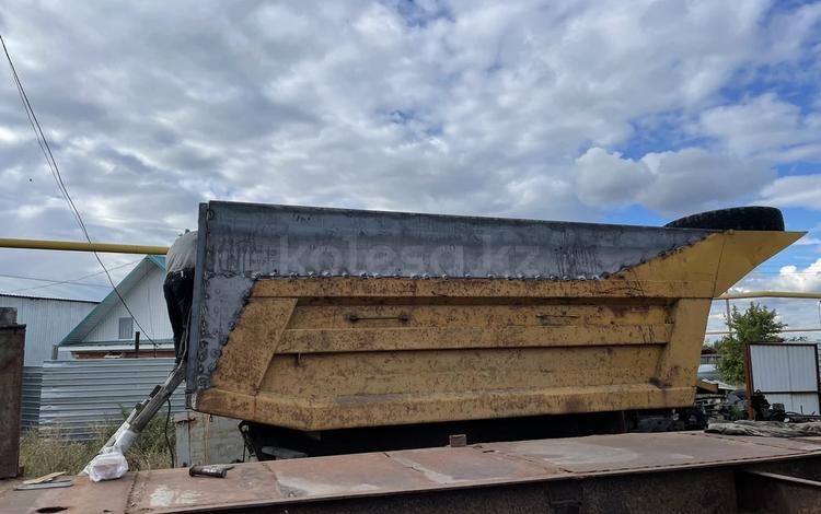 Кузов совок горбатый в Костанай