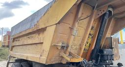 Кузов совок горбатый в Костанай – фото 3