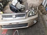Носкат (морда) для Honda crv за 75 000 тг. в Алматы – фото 3