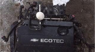 Двигатель F16D4 за 320 000 тг. в Нур-Султан (Астана)