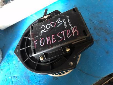 Моторчик печки Subaru Forester (2002 — 2008) за 17 000 тг. в Алматы
