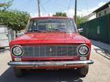 ВАЗ (Lada) 2101 1971 года за 1 800 000 тг. в Алматы