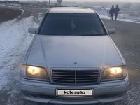 Mercedes-Benz C 180 1993 года за 1 700 000 тг. в Алматы