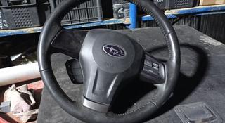 Subaru XV руль за 50 000 тг. в Алматы