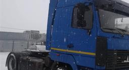 МАЗ  544008 2014 года за 7 000 000 тг. в Уральск – фото 3