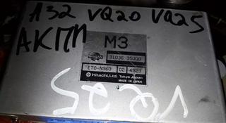 БЛОК УПРАВЛЕНИЯ АКПП Компьютер коробки на Ниссан Цефиро Nissan Cefiro… за 10 000 тг. в Алматы