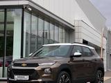 Chevrolet TrailBlazer 2021 года за 17 500 000 тг. в Нур-Султан (Астана)