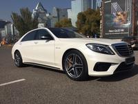 Mercedes-Benz S 63 AMG 2014 года за 32 000 000 тг. в Алматы