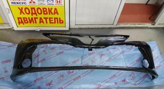 Бампер передний тойота Камри 70 за 69 900 тг. в Алматы
