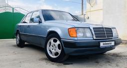 Mercedes-Benz E 230 1992 года за 1 650 000 тг. в Кызылорда