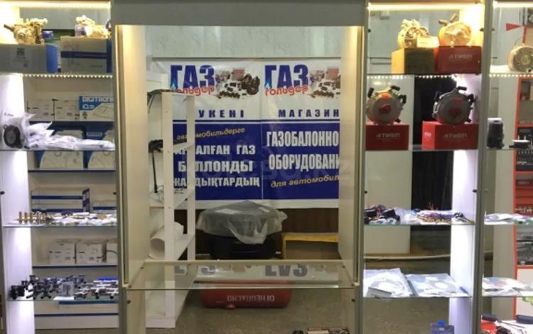 Установка ГБО в Павлодар