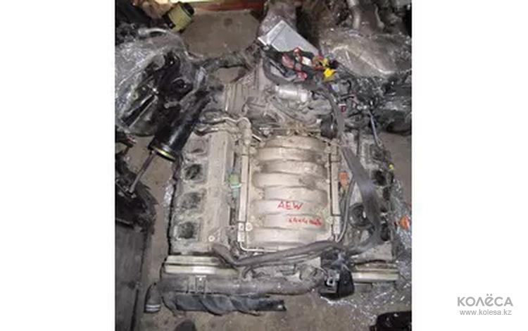Контрактный двигатель AEW Audi 8 3.7 за 326 265 тг. в Алматы
