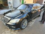 Mercedes-Benz S 500 2007 года за 6 300 000 тг. в Алматы